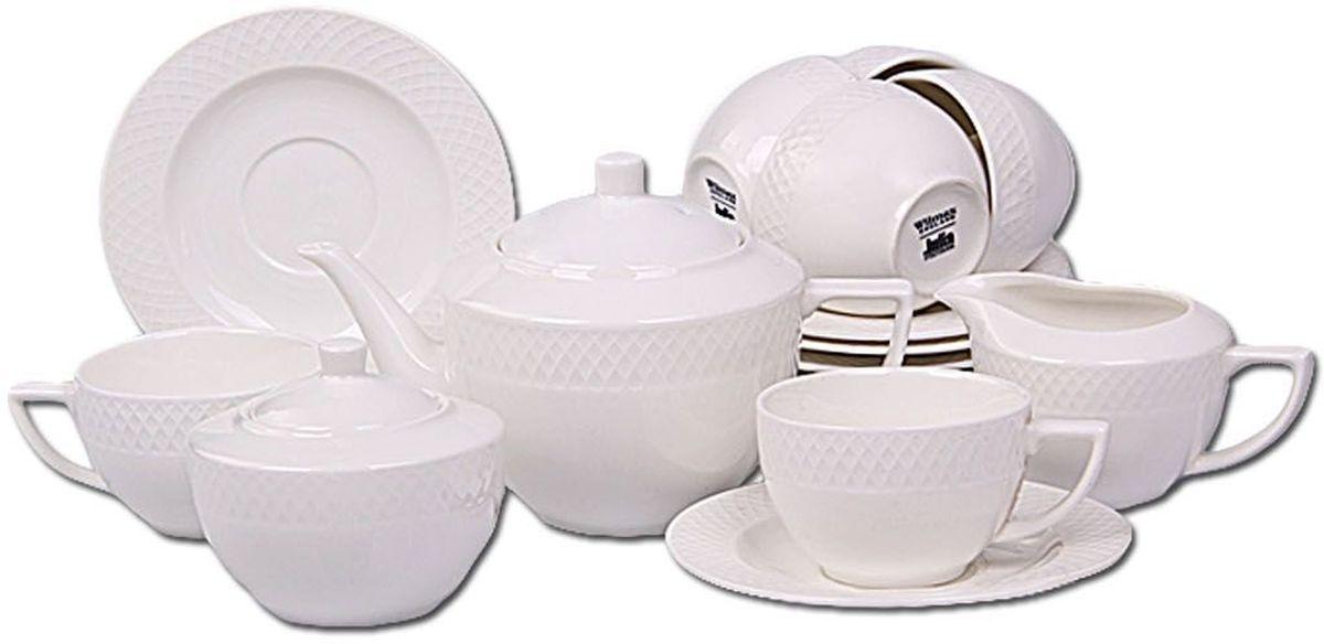 Набор чайный Patricia, 15 предметов. IM99-5295IM99-5295Чайный набор включает в себя 15 предметов: 6 чашек (200 мл.), 6 блюдец, заварочный чайник (1000 мл.), молочник (300 мл) и сахарницу (400 мл). Изделия выполнены из фарфора безупречной белизны. Набор имеет подарочную упаковку. Внимание! Изделия нельзя использовать в посудомоечной машине.