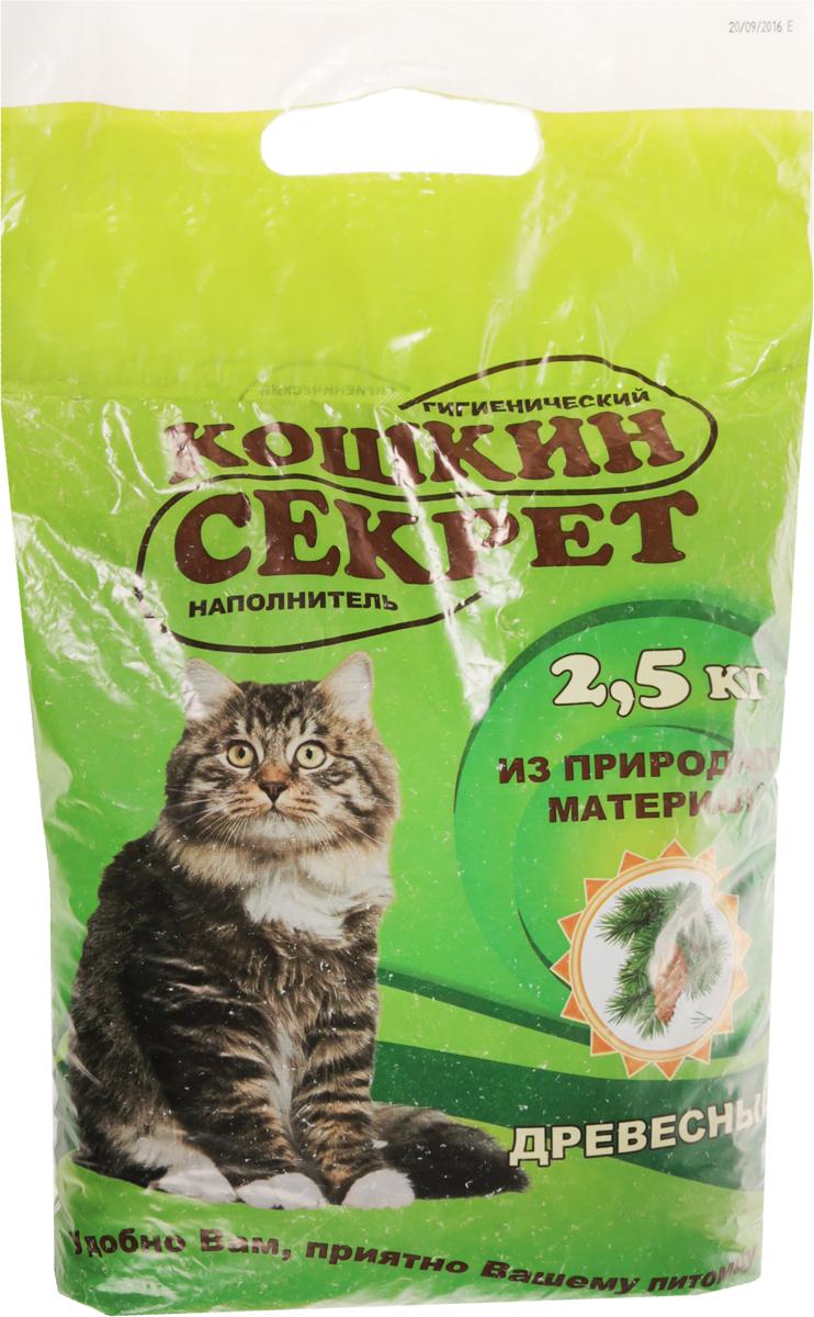 Наполнитель для кошачьих туалетов Кошкин секрет, древесный, 2,5 кг00000008327Наполнитель Кошкин секрет предназначен для использования в кошачьих туалетах. Приятный запах свежеспиленной древесины освежает воздух вокруг туалета. Дезинфицирующие свойства хвойных пород способствуют устранению болезнетворных микробов в выделениях кошек и других питомцев. Изготовлен из опилок натуральной древесины, спрессованных по специальной технологии. Плотные гранулы не пылят и не измельчаются в процессе упаковки и транспортировки.