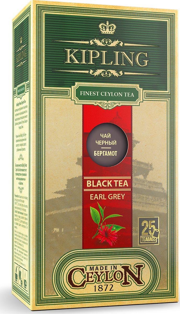 Kipling Earl Grey черный чай с бергамотом в пакетиках, 25 шт70107Ароматный насыщенный чай золотисто-янтарного цвета с добавлением бергамота. Позволит вам насладиться изысканными традициями настоящего английского чаепития.