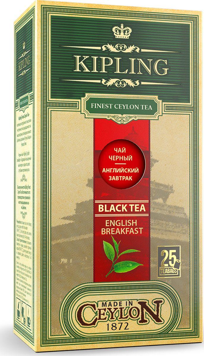 Kipling English Breakfast черный чай в пакетиках, 25 шт70103Бодрящий насыщенный чай янтарно-красного цвета с глубоким терпким вкусом. Идеален для завтрака. Поднимет вам настроение и подарит бодрость на весь день.