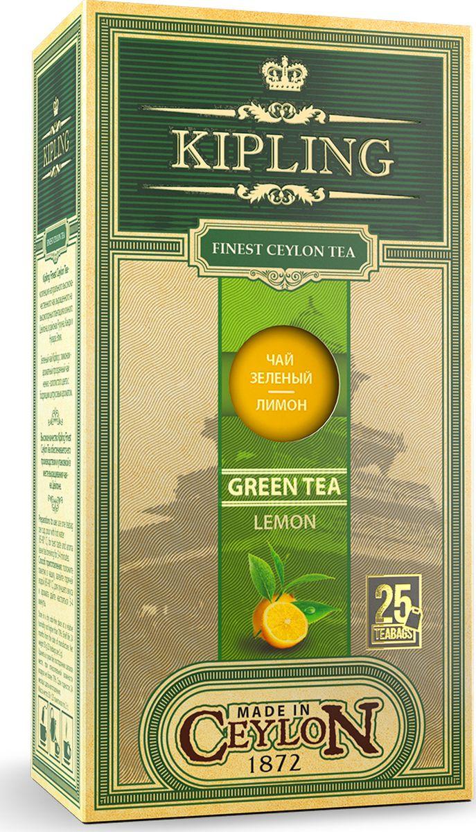Kipling Green tea with Lemon зеленый чай в пакетиках, 25 шт70204Ароматный прозрачный чай нежно-золотистого цвета с бодрящим цитрусовым ароматом. Прекрасно утоляет жажду и восстанавливает силы в течение дня.