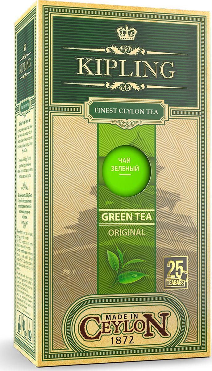Kipling Green tea Original зеленый чай в пакетиках, 25 шт70201Ароматный прозрачный чай нежно-золотистого цвета со слегка терпким цветочным вкусом.