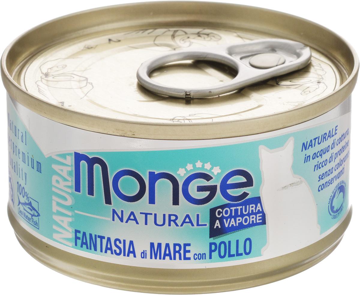 Консервы Monge Cat Natural, для кошек, с морепродуктами и курицей, 80 г70007269Консервы Monge Cat Natural - это дополнительное питание для взрослых кошек. Настоящий деликатес для четвероногих гурманов приготовлен на основе курицы и морепродуктов, являющихся источником белка высокой пищевой ценности. В состав консервов входит исключительно филейная вырезка и рис. Продукт обогащен витамином Е и ФОС и не содержит искусственные добавки, красители, консерванты, глютен и субпродукты. Товар сертифицирован.