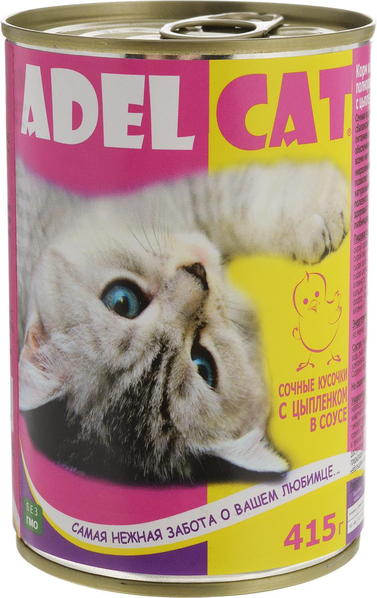 Консервы для кошек Adel-Cat, с цыпленком в соусе, 415 г990311