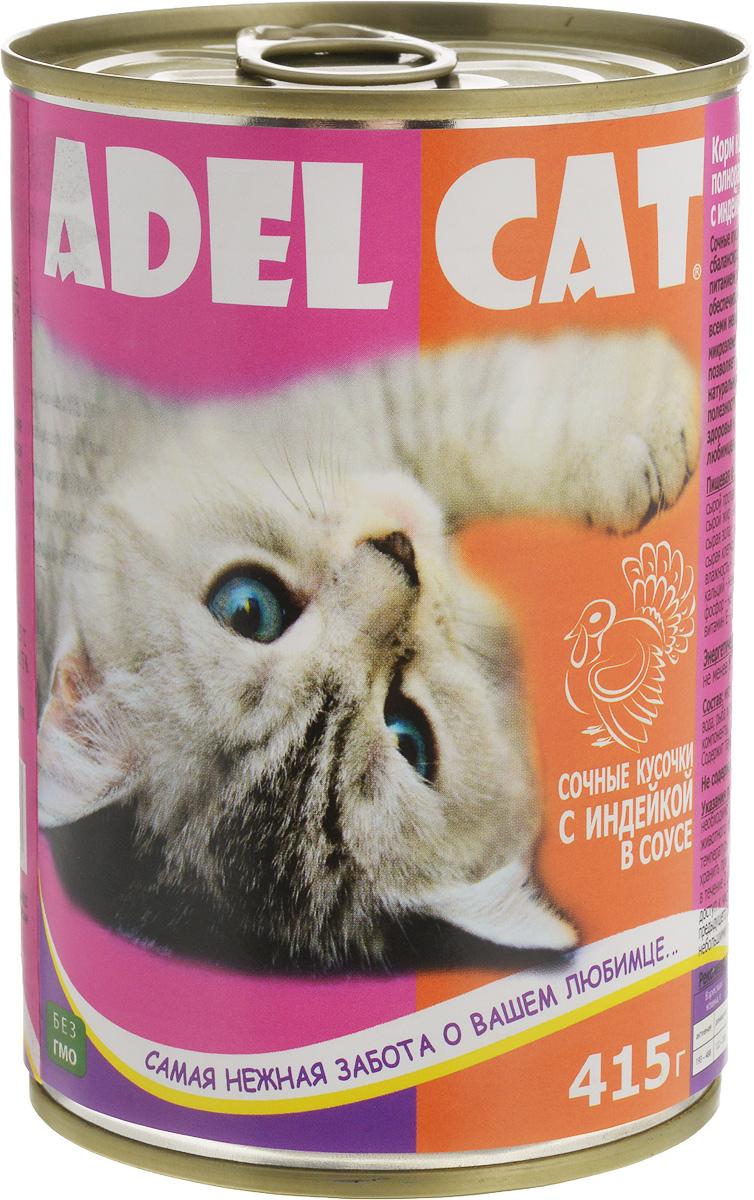 Консервы для кошек Adel-Cat, с индейкой в соусе, 415 г990250