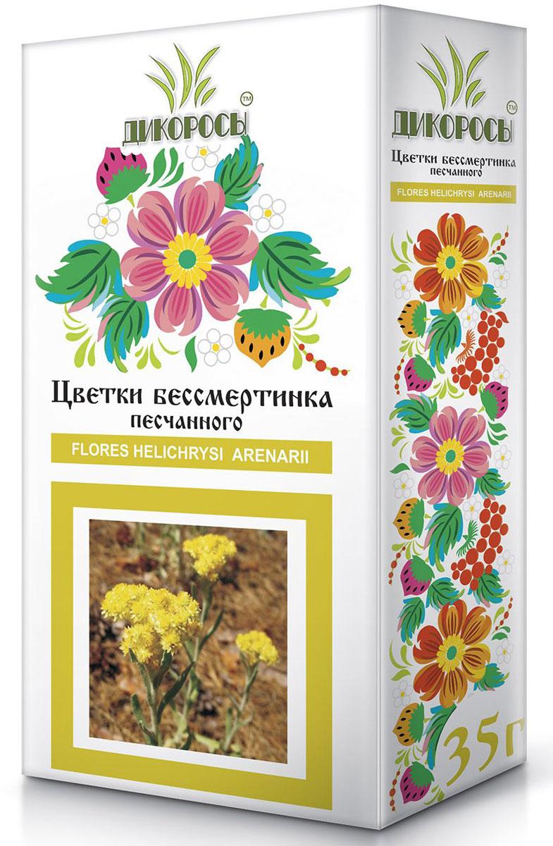 Дикоросы бессмертника песчаного цветки, 35 гБЦ_1005Цветки бессмертника песчаного оказывает желчегонное, мочегонное, кровоостанавливающее, отхаркивающее и обезболивающее действие. Лекарственное сырье применяют при лечении гастрита, колитов, болезней печени, как средство для очищения кишечника от шлаков и токсинов. Цветки бессмертника – средство для повышения артериального давления, обладает также способностью усиливать секрецию поджелудочной железы и желудка, помогает при заболеваниях печени , желчного пузыря и желчевыводящих путей, атеросклерозе. Цветки бессмертника используются в гинекологической практике (для спрынцевания). Применяется также при мочекаменной болезни, ревматизме, подагре, при различных формах дерматитов, при аскаридозе.