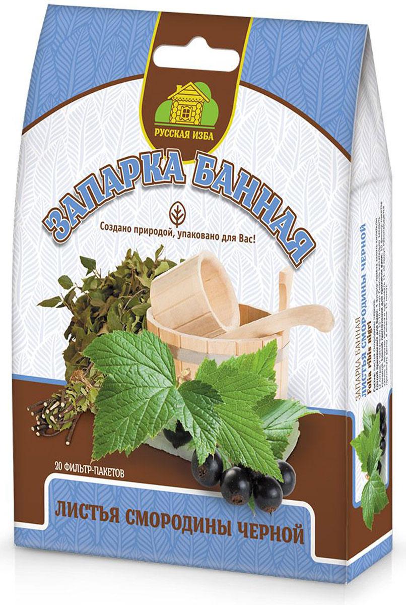 Дикоросы листья смородины черной запарка банная, 35 г