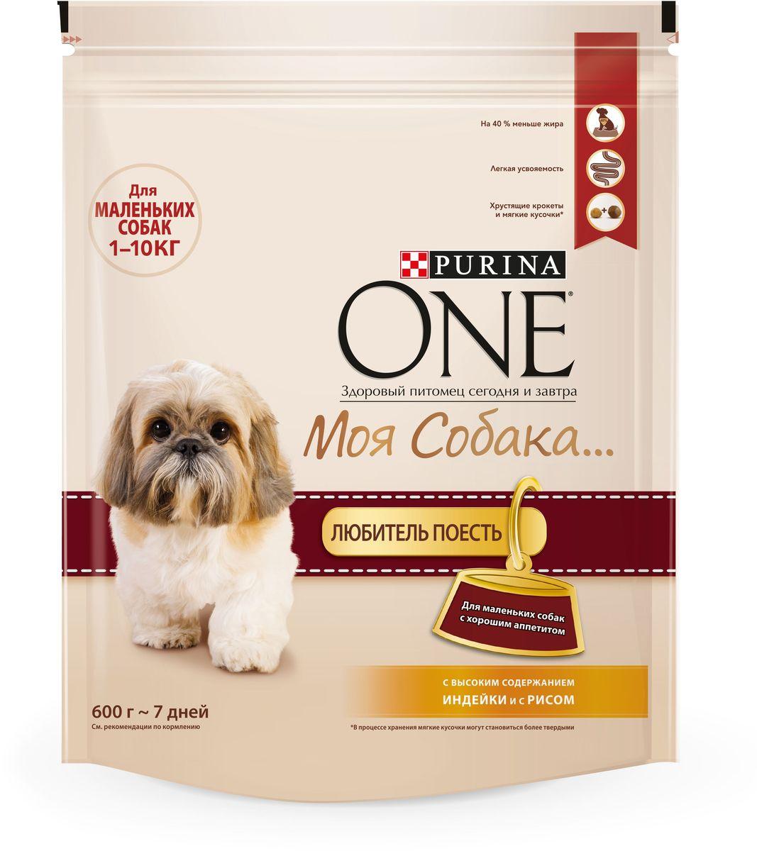 Корм сухой Purina One Моя Собака…Любитель поесть, с индейкой и рисом, 600 г57920Вкусное сочетание хрустящих крокетов и мягких кусочков с высоким содержанием индейки, содержит на 40% меньше жира, чем в корме для взрослых собак PURINA ONE® для снижения потребляемых калорий и поддержания оптимального веса. Начните кормить вашего любимца кормом PURINA ONE® Моя Собака...и оцените видимый результат улучшения его здоровья. МЕ/кг: витамин А: 30 000; витамин D3:1 000; витамин E: 600. Мг/кг: витамин С: 140; железо: 69; йод: 1,7; медь: 10; марганец: 32; цинк: 130; селен: 0,11. Белок: 27,0%, Жир: 10,0%, Сырая зола: 8,0%, Сырая клетчатка: 2,5%.