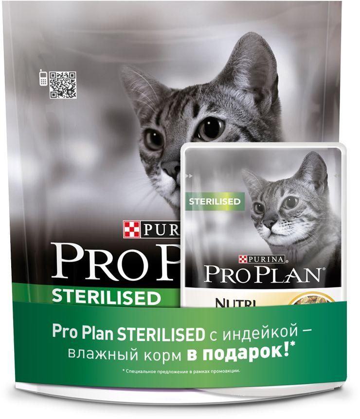 Корм сухой Pro Plan Sterilised сухой 400 гр для кошек кастр. и стерилиз. Индейка + 85 гр 1 х 1059244Для поддержания здоровья стерилизованных кошек. PRO PLAN® Sterilised сочетает все основные питательные вещества, включая витамины A, C и E и жирные кислоты омега-3 и омега-6, в богатой белками, нежирной рецептуре, которая также помогает обеспечить сбалансированный уровень pH мочи. МЕ/кг: витамин A: 35 000; витамин D3: 1 100; витамин E: 900. Мг/кг: витамин C: 160; железо: 60; йод: 1,9; медь: 12; марганец: 15; цинк: 145; селен: 0,12. С антиокислителями. Белок: 41%, жир: 12%, сырая зола: 7%, сырая клетчатка: 4,5%, омега-3 жирные кислоты: 0,5%, омега-6 жирные кислоты: 2,4%.