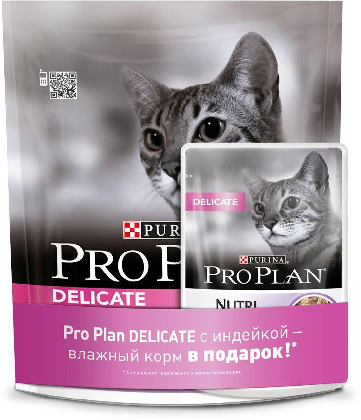 Корм сухой Pro Plan Delikate для кошек с чувствительным пищеварением и привередливых к еде, с индейкой, 400 г59254Для взрослых кошек с чувствительной системой пищеварения или привередливых в еде. PRO PLAN® Delicate – сбалансированный корм для кошек, который сочетает все основные питательные вещества, включая витамины и минералы. МЕ/кг: витамин A: 32 600; витамин D3: 1 060; витамин E: 720. Мг/кг: витамин C: 140; железо: 60; йод: 1,9; медь: 11; марганец: 15; цинк: 140; селен: 0,12. С антиокислителями. Белок: 40%, жир: 18%, сырая зола: 7%, сырая клетчатка: 0,5%.