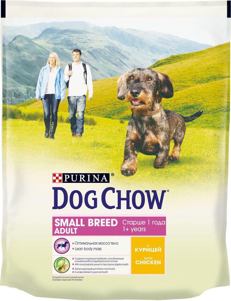 Корм сухой Dog Chow Adult для взрослых собак мелких пород от 1 года, с курицей, 800 г63027DOG CHOW® на 100% полнорационное и сбалансированное питание. Корм обогащен мясом и специально создан для питания в условиях продолжающегося формирования организма и удовлетворения энергетических потребностей взрослых собак. Мы знаем, что по мере роста собак их энергетические затраты и уровень активности существенно изменяются, поэтому на протяжении жизненного пути будут меняться и потребности организма Вашего питомца. МЕ/кг: витамин А: 24 150,витамин D3: 1 400,витамин Е: 115. Мг/кг: витамины группы В: 96; железо: 100,3;йод: 2,5;медь: 11,1;марганец: 7,6;цинк: 180;селен: 0,25. ГАРАНТИРУЕМЫЕ ПОКАЗАТЕЛИ: Белок: 27,0%, Жир: 13,0%, Сырая зола: 8,0%, Сырая клетчатка: 3,0%.