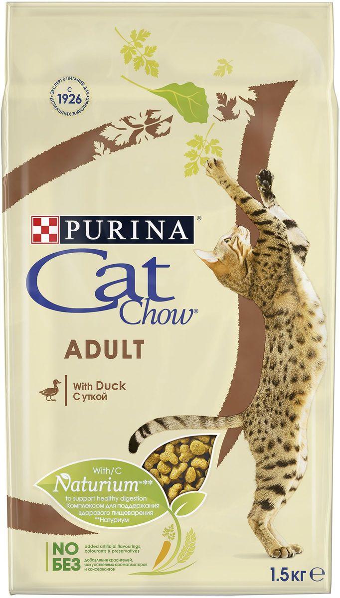 Корм сухой Cat Chow для взрослых кошек, для здоровья мочевыводящих путей, 1,5 кг62618Ваша кошка — уникальное создание.Чтобы она продолжала радовать вас, Purina создала корм Cat Chow® - корм с качественным белком и натуральными ингредиентами (петрушка, шпинат, морковь, цельные зерна злаков, цикорий и дрожжи).Он отличается высоким содержанием домашней птицы и включает Naturium® -особое сочетание волокон из натуральных источников, а также источник натурального пребиотика, который поддерживает здоровое пищеварение кошки. Это позволяет ей питаться с большей пользой.Основываясь на нашей экспертизе с 1926 года, мы разработали полнорационный, сбалансированный корм Purina® Cat Chow®, в котором есть все необходимое, чтобы жизнь вашей кошки была здоровой и естественно прекрасной. МЕ/кг: витамин А: 11400; витамин D3: 1100; витамин Е: 95, мг/кг: железо: 50; йод: 0,9; медь: 8; марганец: 5; цинк: 70; селен: 0,04. С антиокислителями. Белок: 34%, жир: 12%, сырая зола: 7,5%, сырая клетчатка: 2%.