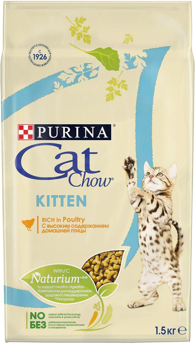Корм сухой Cat Chow для котят, с домашней птицей, 1,5 кг62616Ваша кошка — уникальное создание.Чтобы она продолжала радовать вас, Purina создала корм Cat Chow® - корм с качественным белком и натуральными ингредиентами (петрушка, шпинат, морковь, цельные зерна злаков, цикорий и дрожжи).Он отличается высоким содержанием домашней птицы и включает Naturium® -особое сочетание волокон из натуральных источников, а также источник натурального пребиотика, который поддерживает здоровое пищеварение кошки. Это позволяет ей питаться с большей пользой.Основываясь на нашей экспертизе с 1926 года, мы разработали полнорационный, сбалансированный корм Purina® Cat Chow®, в котором есть все необходимое, чтобы жизнь вашей кошки была здоровой и естественно прекрасной.