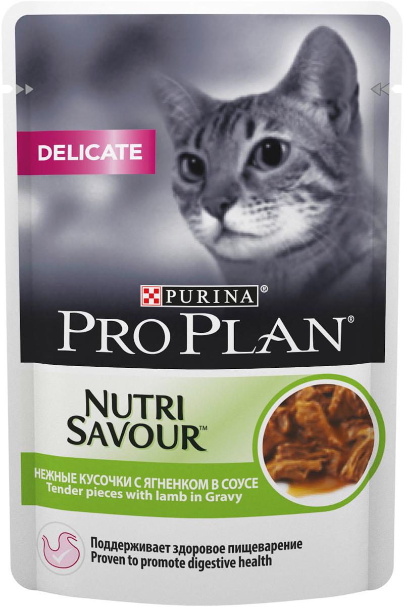 Консервы Pro Plan Delikate для кошек с чувствительным пищеварением, с ягненком, 85 г61996Для взрослых кошек с чувствительным пищеварением. С ягненком. Хорошо усвояемые ингредиенты. Снижает риск возникновения кожных реакций, вызываемых непереносимостью к пище. МЕ/кг: Витамин A: 1329; витамин D3: 185; витамин E: 295. Мг/кг: таурин: 573; железо: 12,68; йод: 0,48; медь: 1,21; марганец: 2,22; цинк: 34,35; селен: 0,028, влажность: 78%, белок: 12,5%, жир: 4%, сырая зола: 2,4%, сырая клетчатка: 0,3%, ДГК: 0,01%.
