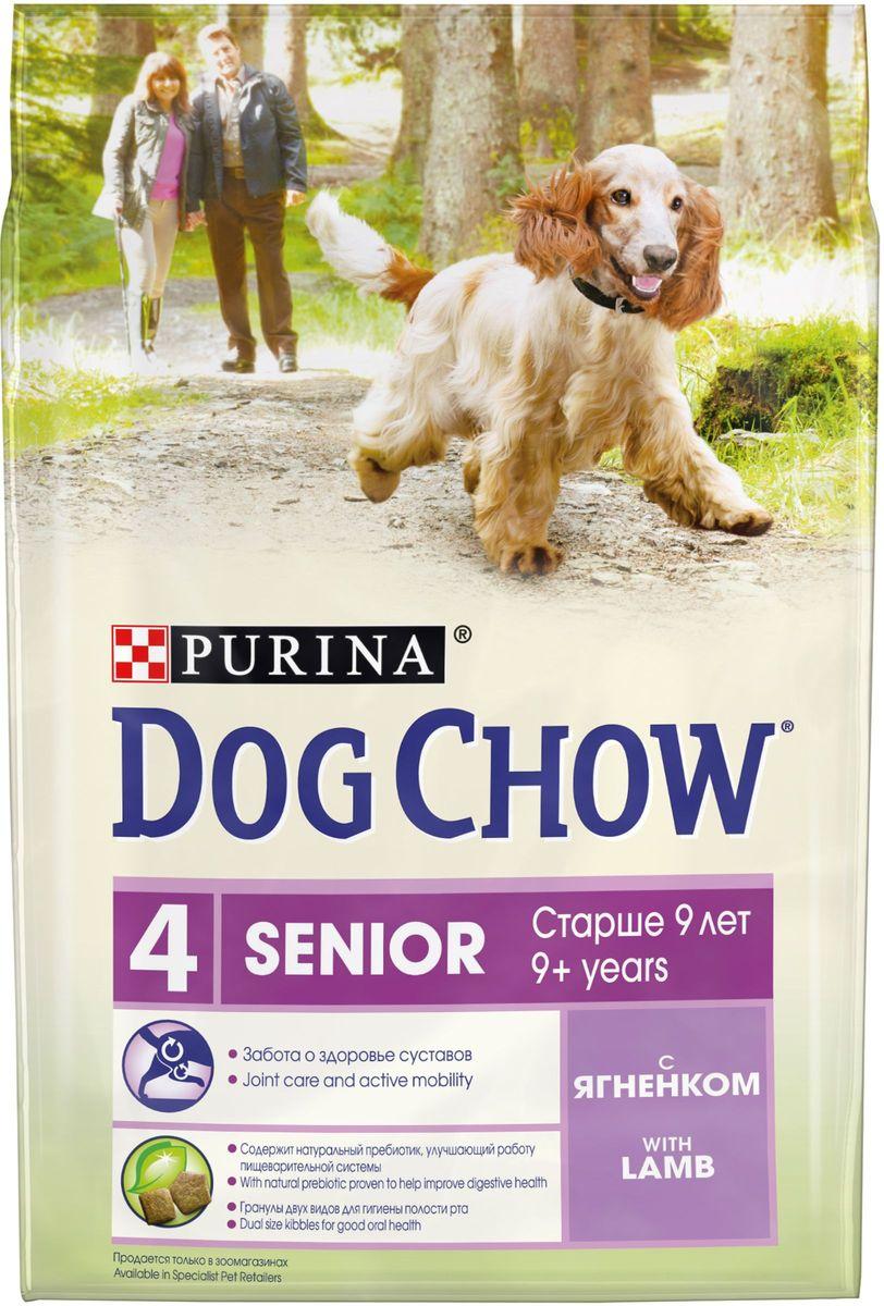 Корм сухой Dog Chow Senior для взрослых собак старше 9 лет, с ягненком, 2,5 кг63442Для Вашей собаки каждый день наполнен новыми приключениями. Обычная прогулка превращается в путешествие, насыщенное неожиданными открытиями. Чтобы помочь Вашему питомцу получать максимум от прогулок, мы создали корм PURINA® DOG CHOW® для собак старше 9 лет. Содержание белков, витаминов и незаменимых минеральных элементов в этом корме сбалансировано таким образом, чтобы собака оставалась энергичнои?, ее суставы – здоровыми, шерсть – сияющеи?, а мышцы сохраняли хорошии? тонус. МЕ/кг: витамин А: 20 100, витамин D3: 1 170, витамин Е: 95. Мг/кг: железо: 255; йод: 3,2; медь: 36,5; марганец: 19,5; цинк: 411; селен: 0,45. Белок: 25%, жир: 8%, сырая зола: 7,5%, сырая клетчатка: 2,5%, Омега-3 жирные кислоты (ЭПК+ДГК): 0,2%.