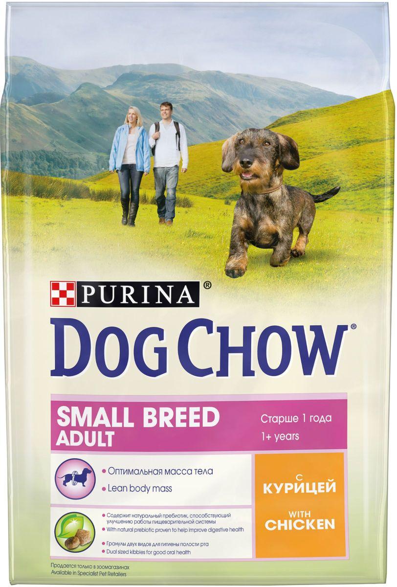 Корм сухой Dog Chow для взрослых собак мелких пород от 1 года, с курицей, 2,5 кг63030DOG CHOW® на 100% полнорационное и сбалансированное питание. Корм обогащен мясом и специально создан для питания в условиях продолжающегося формирования организма и удовлетворения энергетических потребностей взрослых собак. Мы знаем, что по мере роста собак их энергетические затраты и уровень активности существенно изменяются, поэтому на протяжении жизненного пути будут меняться и потребности организма Вашего питомца. МЕ/кг: витамин А: 24 150,витамин D3: 1 400,витамин Е: 115. Мг/кг: витамины группы В: 96; железо: 100,3;йод: 2,5;медь: 11,1;марганец: 7,6;цинк: 180;селен: 0,25. ГАРАНТИРУЕМЫЕ ПОКАЗАТЕЛИ: Белок: 27,0%, Жир: 13,0%, Сырая зола: 8,0%, Сырая клетчатка: 3,0%.