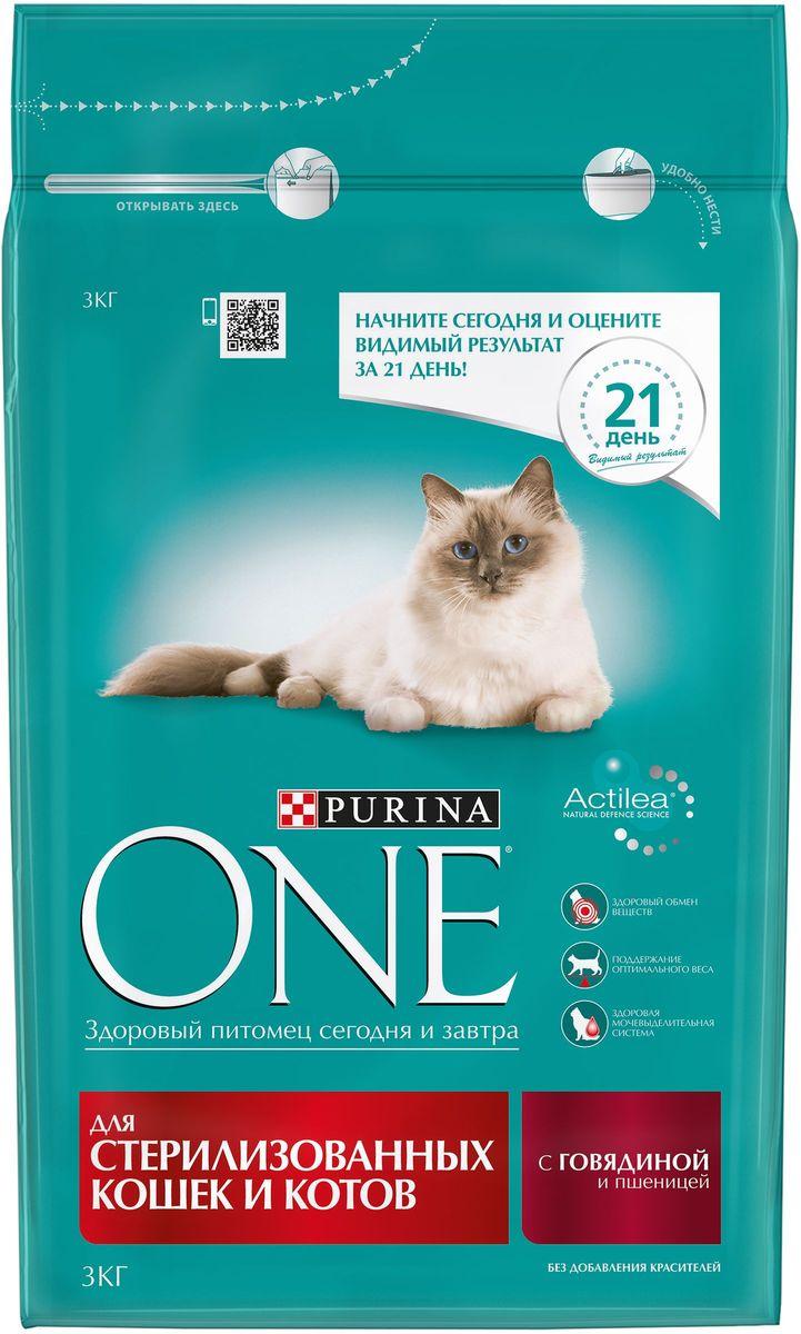 Корм сухой Purina One Sterilized для стерилизованных кошек и котов, с говядиной и пшеницей, 3 кг63916Состав корма Purina ONE® был специально подобран ветеринарами таким образом, чтобы поддерживать здоровый обмен веществ у кошек и котов, прошедших процедуру стерилизации или кастрации. Дело в том, что им требуется меньше калорий для поддержания нормальной жизнедеятельности и активности, чем собратьям с сохраненной половой функцией. И сухой корм для стерилизованных кошек и кастрированных котов Purina ONE® с говядиной и пшеницей обеспечивает питомцам необходимый уровень насыщения за счет более высокого (на 15% больше) содержания белка по отношению к жиру, чем в других кормах линейки. Благодаря этому удается избежать набора лишнего веса и риска ожирения у питомцев. МЕ/кг: витамин А: 36960; витамин D3: 1120; витамин E: 770; мг/кг: витамин С: 140; железо: 83; йод: 2,1; медь: 12,9; марганец: 39,2; цинк: 156; селен: 0,14. Белок 37,0%, жир 13,0%, сырая зола 7,5%, сырая клетчатка 4,0%, Таурин 0,15%.
