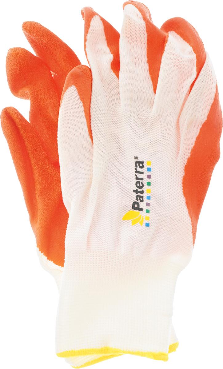 Перчатки садовые Paterra, цвет: белый, оранжевый. Размер XL402-411_размер XLПерчатки садовые Paterra предназначены для защиты рук от загрязнений в процессе садовых, ремонтных, автомобильных работ. Основа перчатки - нейлоновый трикотаж плотной вязки. На ладонную часть перчатку нанесен латексный слой, препятствующий скольжению руки. Качественная плотная манжета надежно фиксирует перчатку на запястье. Перчатки легко стирать, так как грязь из трикотажа вымывается, а латексный слой не истончается.
