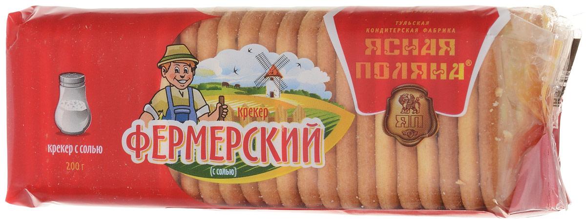 Фермерский крекер с солью, 200 гЯП08326Классический крекер Фермерский может использоваться как основа для бутербродов. Крекер - замена сладкого печенья для людей с повышенным содержанием сахара в крови.
