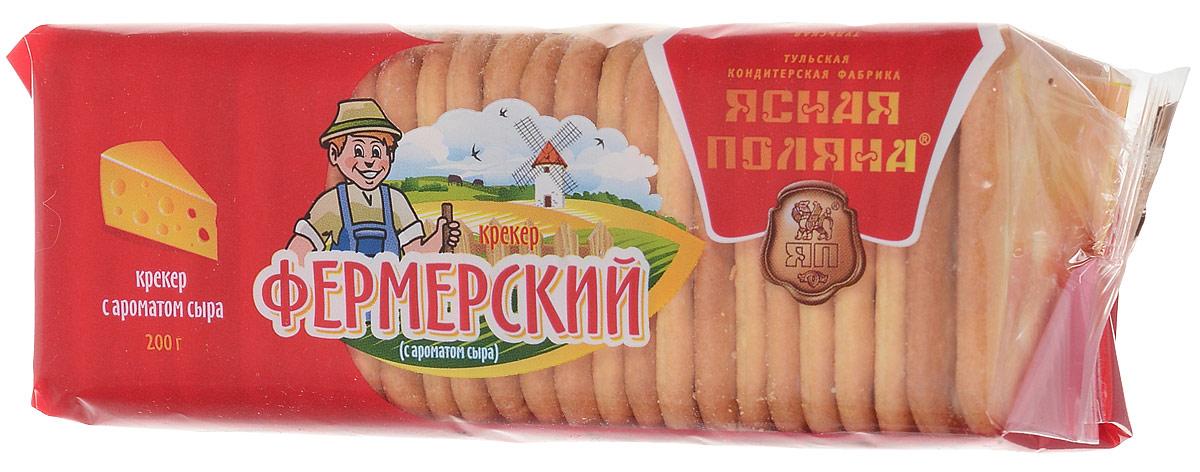 Фермерский крекер с сыром, 200 гЯП06155Классический крекер Фермерский может использоваться как основа для бутербродов. Крекер - замена сладкого печенья для людей с повышенным содержанием сахара в крови.