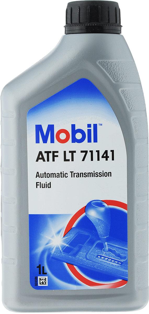 Жидкость трансмиссионная Mobil ATF LT 71141 GSP, 1 л151009Трансмиссионное масло Mobil ATF LT 71141 GSP - это частично синтетическая жидкость для автоматических трансмиссий для тяжелых условий работы с Longdrain Performance для применения в автоматических коробках передач автомобилей. Избранные базовые масла в сочетании с новой, современной технологией присадок обуславливают отличные эксплуатационные качества этой жидкости для автоматических трансмиссий особенно также в отношении удлиненных интервалов смены масла.Mobil ATF LT 71141 GSP создан для применения в автоматических коробках передач. Товар сертифицирован.