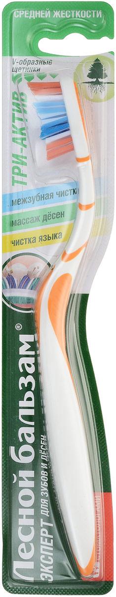 Лесной Бальзам Зубная щетка Три-актив, цвет: белый, оранжевый67001016_белый, оранжевыйБлагодаря V-образным щетинкам, закругленным на концах, зубная щетка обеспечивает глубокую межзубную чистку и массаж дёсен; Эргономичный изгиб ручки позволяет эффективно очищать труднодоступные места; Благодаря поверхности для чистки языка зубная щетка удаляет бактерии, вызывающие неприятный запах изо рта