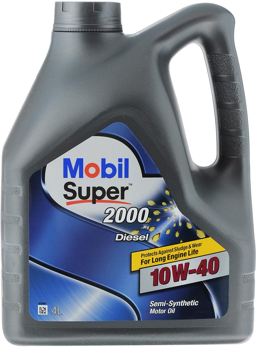 Масло моторное Mobil Super 2000 X1 Diesel, класс вязкости 10W-40, 4 л152626Mobil Super 2000 X1 Diesel — это полусинтетическое моторное масло, обеспечивающее более длительный срок эксплуатации двигателя и защиту от отложений шлама и износа. Масла Mobil Super 2000 X1 Diesel разработаны таким образом, чтобы предоставить дополнительный уровень защиты по сравнению с минеральными маслами. ExxonMobil рекомендует применять Mobil Super 2000 X1 Diesel, когда время от времени могут сложиться затрудненные условия вождения, в: - двигателях более ранних разработок и конструкций; - бензиновых и дизельных двигателях без дизельных сажевых фильтров (DPF); - в легковых автомобилях, внедорожниках, малотоннажных грузовиках и микроавтобусах; - при вождении в загородных и городских условиях; - двигателях с повышенными рабочими характеристиками; - при обычных условиях эксплуатации и при движении с перегрузками. Товар сертифицирован.
