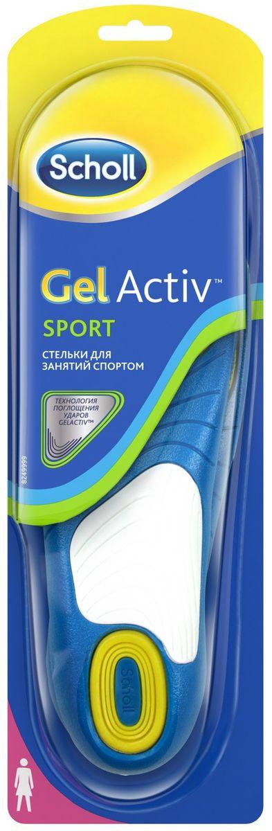 Scholl GelActiv Sport Стельки для занятий спортом для женщин. Размер 37/416001Удваивает комфорт вашей обуви. Амортизирует удары на протяжении всего дня. Характеристики стельки: мягкий голубой гель для амортизации; более жесткий желтый гель для поддержки свода стопы; стельки смягчают удар ноги при каждом шаге, обеспечивая необходимую поддержку стопы, давая вам энергию, с которой хочется двигаться больше. Превосходная амортизация, уникальная форма, разработанная специально под каждую активность поддержат вас, что бы вы ни делали – работали, занимались спортом или танцевали всю ночь! Обрежьте под свой размер, поместите вместо обычной стельки гелевой стороной вниз. Меняйте стельку каждые 6 месяцев или при первых признаках износа. Можно стирать. 100% термопластичный эластомер. Вес - 195 г.