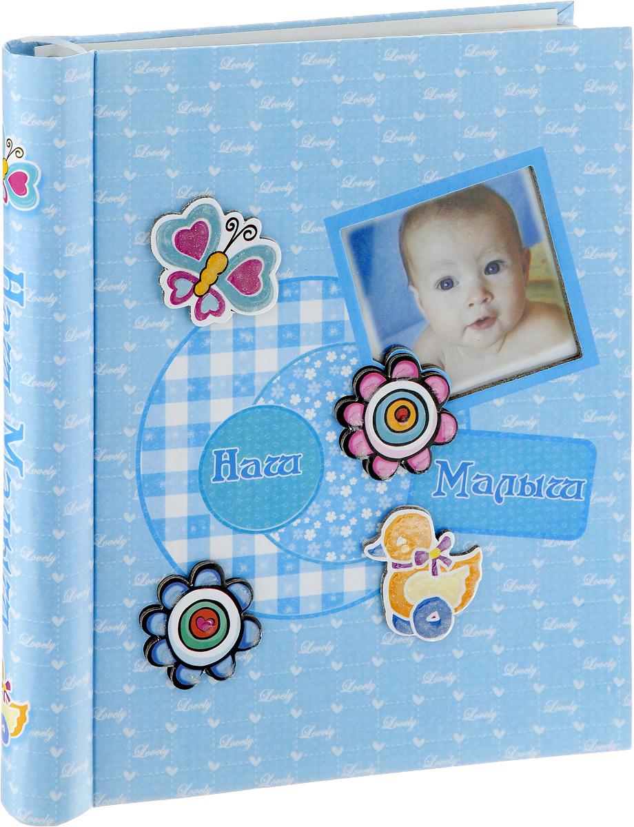 Фотокнига Pioneer Our Baby 3, 20 магнитных листов, цвет: голубой, 23 x 28 см46411 FAФотокнига Pioneer Our Baby 3 позволит вам запечатлеть моменты жизни вашего ребенка. Изделие выполнено из картона и плотной бумаги, может быть использовано для создания памятного альбома в технике скрапбукинг. В книге находится 20 страниц-анкет для заполнения и рамка для фото. Всего внутри может быть расположено 20 фото. Тип скрепления: спираль. Формат фотографий: 23 х 28 см. Материал страниц: бумага. Тип страниц: магнитный.
