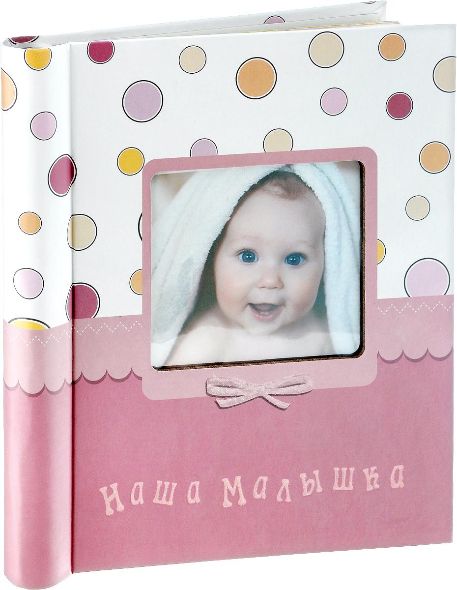 Фотокнига Pioneer Our Baby 8, 20 магнитных листов, цвет: розовый, 23 x 28 см46424 FAФотокнига Pioneer Our Baby 8 позволит вам запечатлеть моменты жизни вашего ребенка. Изделие выполнено из картона и плотной бумаги, может быть использовано для создания памятного альбома в технике скрапбукинг. В книге находится 20 страниц-анкет для заполнения, 20 магнитных страниц и рамка для фото. Тип скрепления: спираль. Формат фотографий: 23 х 28 см. Материал страниц: бумага. Тип страниц: магнитный.