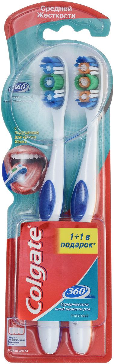 Colgate Зубная щетка 360 суперчистота всей полости рта, средней жесткости, 1+1, цвет: белый, синий, оранжевыйFCN21684_белый, синий, оранжевыйColgate 360 суперчистота всей полости рта - зубная щетка средней жесткости. Она имеет пучки щетины конической формы для чистки межзубных промежутков и полирующие чашечки. Эргономичная ручка не скользит в ладони, амортизирует давление руки на нежную поверхность десен. Промоупаковка (2 щетки по цене 1), на основании отпускной цены по сравнению с приобретением двух щеток по отдельности. Товар сертифицирован. Длина щетки: 19 см. Размер рабочей поверхности: 3 см х 1,5 см. Материал: пластик. Комплектация: 2 шт. Уважаемые клиенты! Обращаем ваше внимание на возможные изменения в дизайне упаковки. Качественные характеристики товара остаются неизменными. Поставка осуществляется в зависимости от наличия на складе.