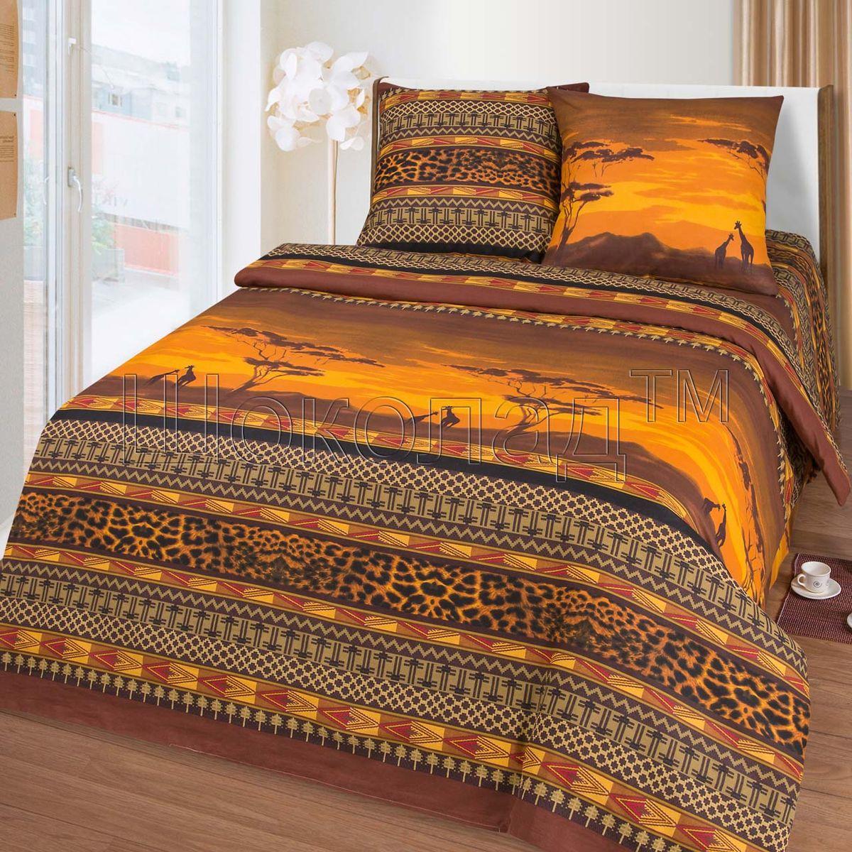 Комплект белья Шоколад Кения, 1,5-спальный, наволочки 70x70. Б100Б100