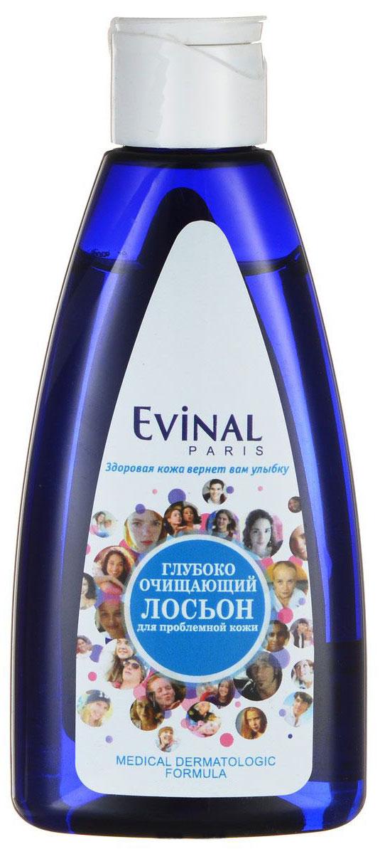 Лосьон Evinal глубоко очищающий, для проблемной кожи, 200 мл0608Глубоко очищающий лосьон Evinal предназначен для проблемной кожи. Главное в правильном уходе за жирной и проблемной кожей - ее тщательное и своевременное очищение. Обладающий выраженным противовоспалительным действием очищающий лосьон бережно и тщательно очистит проблемную кожу, устранит излишки кожного сала. Лосьон удаляет загрязнения и жир, которые невозможно смыть водой или мылом, стягивает поры и успокаивает раздраженную кожу, предотвращает появление прыщей и покраснений. Может использоваться как самостоятельное очищающее средство или в качестве освежающего и сужающего поры тоника после умывания. Характеристики: Объем: 200 мл. Производитель: Россия. Артикул: 608. Товар сертифицирован.