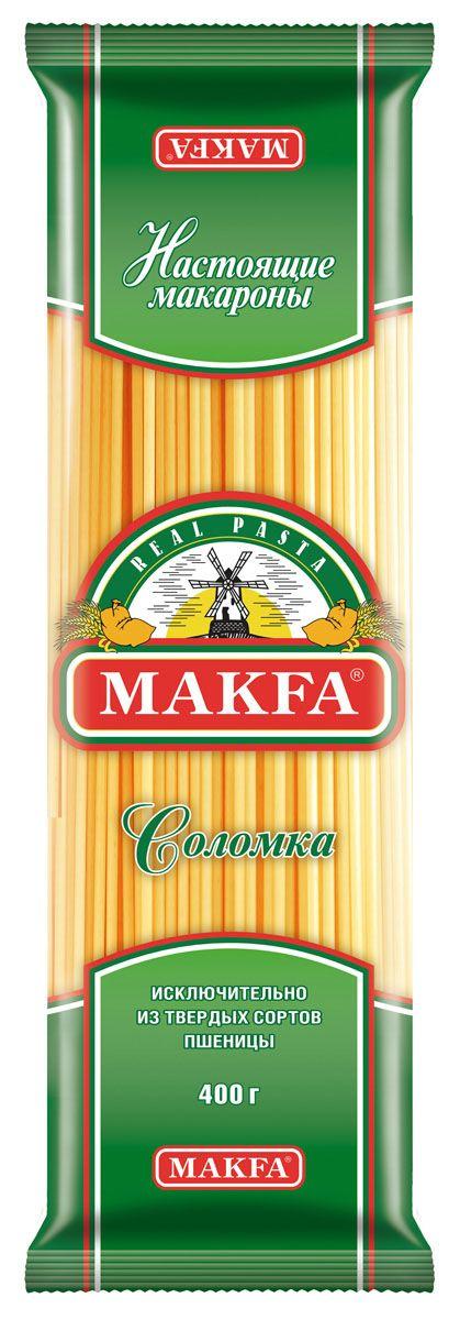 Makfa Соломка макароны длинные, 400 г