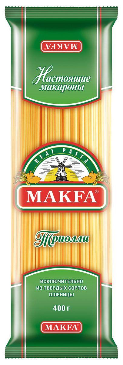 Makfa Оригинальная вермишель длинная триолли, 400 г