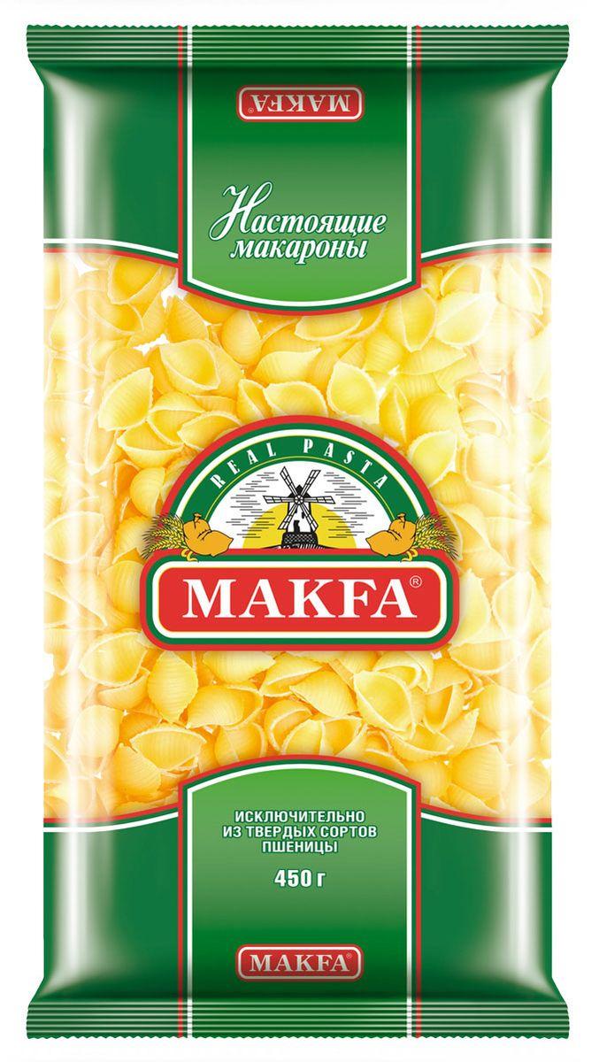 Makfa ракушки, 450 г