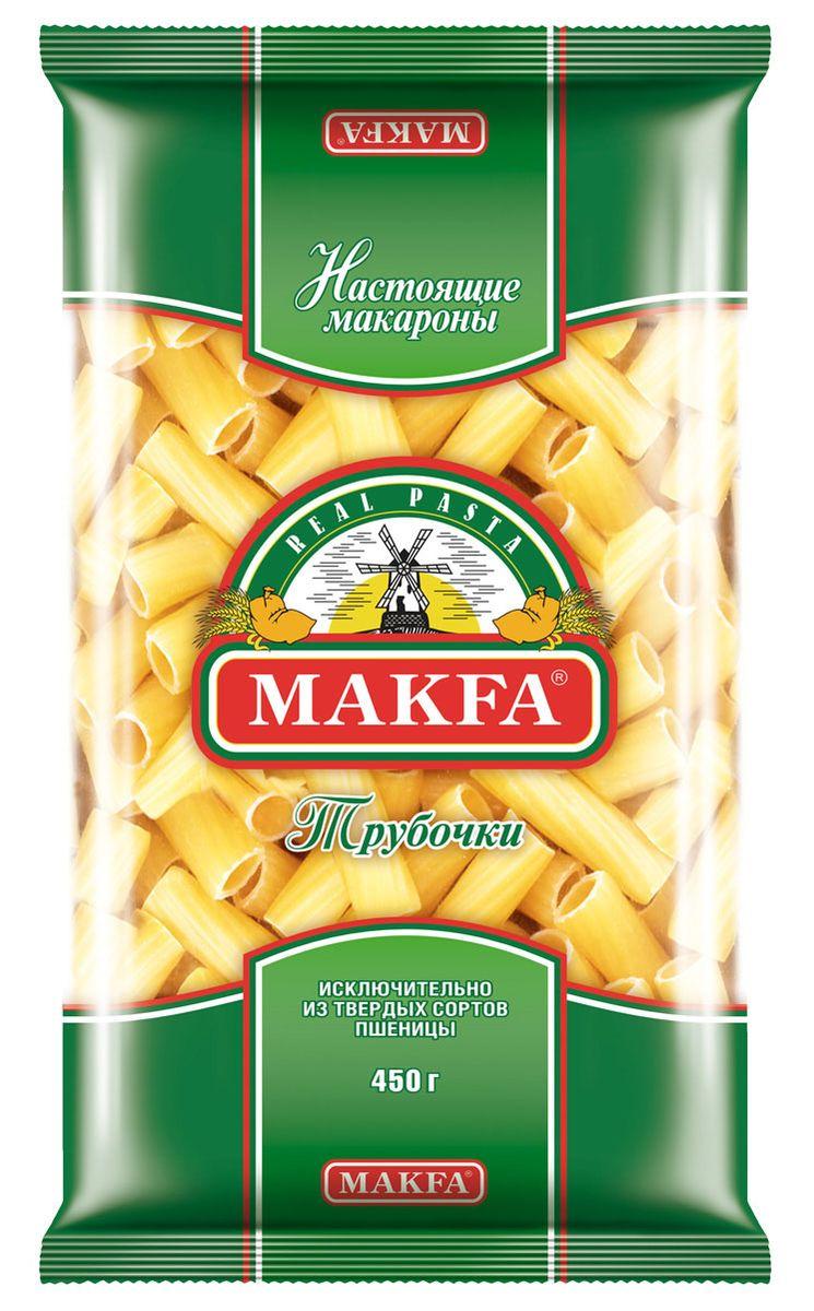 Makfa трубочки, 450 г