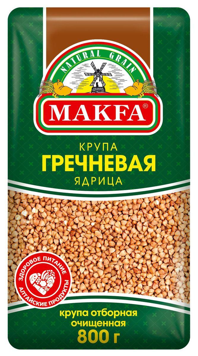 Makfa гречневая ядрица, 800 г110-8