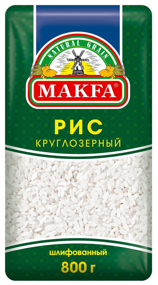 Makfa рис круглозерный шлифованный, 800 г112-8