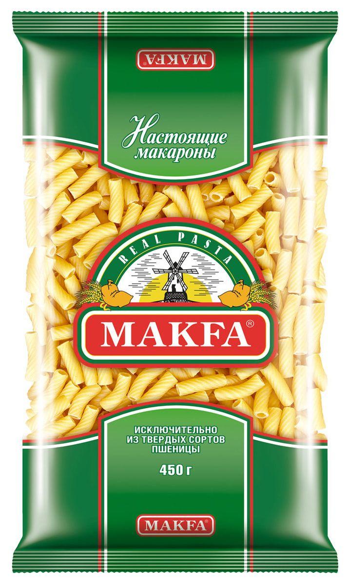 Makfa рожки, 450 г214-4