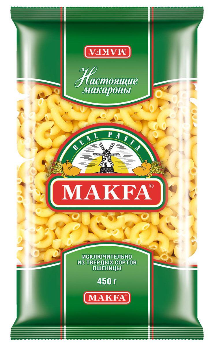 Makfa рожки гладкие, 450 г