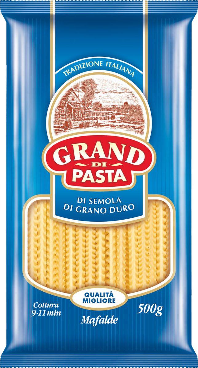 Grand Di Pasta лапша мафалде волна, 500 г