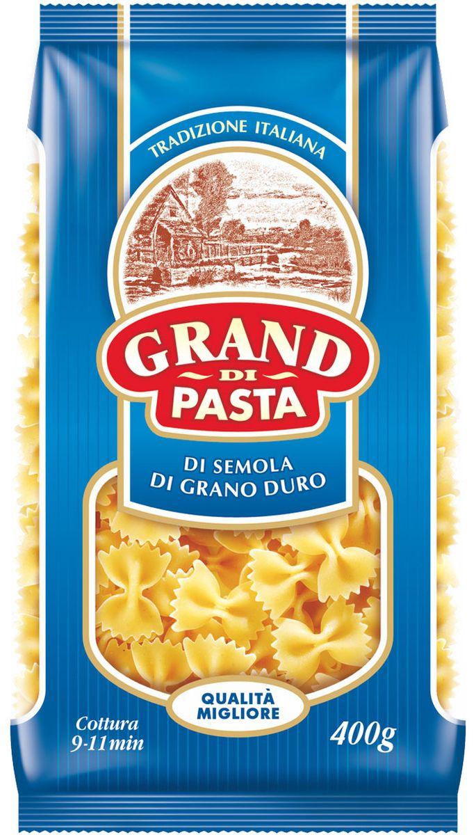 Grand Di Pasta бабочки фарфалле, 400 г1014-3
