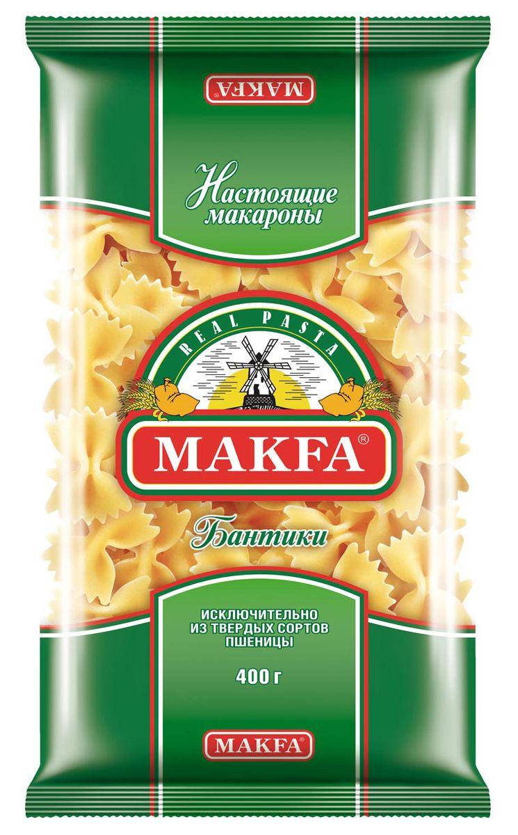 Makfa бантики, 400 г