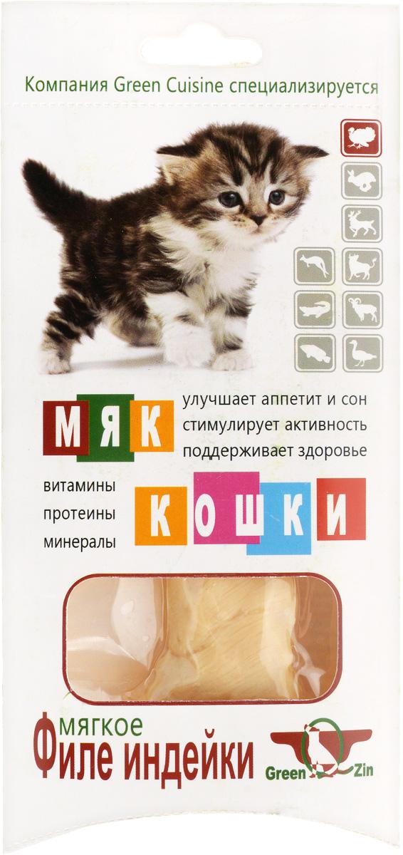 Лакомство для кошек GreenQZin, мягкое филе индейки, 25 гTrMK25pЛакомство GreenQZin МякКошки - это натуральный мясной деликатес, предназначенный в употребление специально для кошек, особенно для привередливых и ценящих свой выбор особей. Лакомство GreenQZin МякКошки, приготовленное по особой технологии из цельного куска мяса индейки, не содержит консервантов, красителей и ГМО. В отличие от сухих кормов не вызывает запоры и мочекаменный закупор, легко переваривается в желудке кошек без негативных последствий. Лакомство GreenQZin МякКошки - это идеальное решение для любой хозяйки, которая заботится о здоровье своего питомца. Товар сертифицирован.