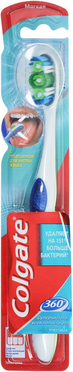 Зубная щетка Colgate 360° Супер чистота всей полости рта, мягкая, цвет: синийFCN21314_синийЗубная щетка Colgate 360° Супер чистота всей полости рта, мягкая, цвет: синий