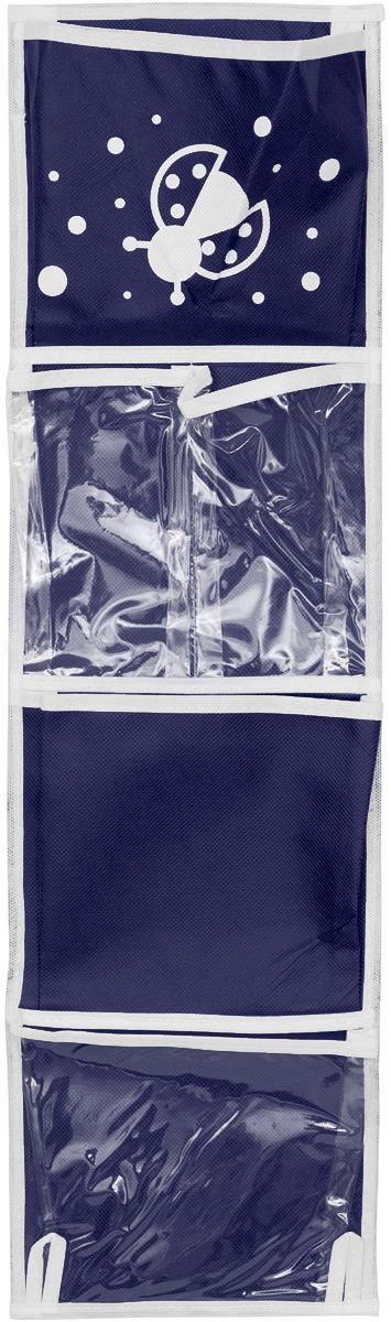 Карманы подвесные Все на местах Божья коровка, для шкафчика в детский сад, цвет: темно-синий1010005