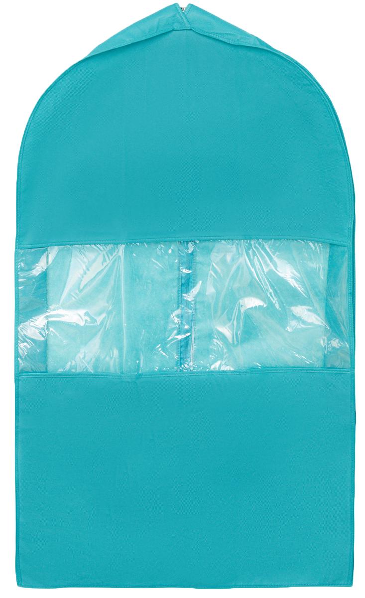 Чехол для костюма Все на местах Minimalistic, цвет: бирюзовый, 100 х 60 х 10 см1012008.
