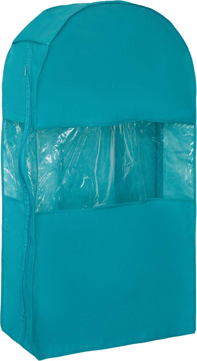 Чехол для одежды Все на местах Minimalistic, двойной, цвет: бирюзовый, 100 х 60 х 20 см1012035.Двойной чехол для одежды Все на местах Minimalistic выполнен из дышащего нетканого материала, который пропускает воздух, но не пропускает пыль, защищает вещи от выцветания и насекомых. Прозрачное окошко значительно облегчает поиск необходимой вещи в гардеробе. Вам даже не придется снимать чехол с вешалки, достаточно расстегнуть молнию в боковом шве, аккуратно извлечь нужную вещь, и застегнуть чехол. Материал: спанбонд, ПВХ. Размеры: 100 х 60 х 20 см.