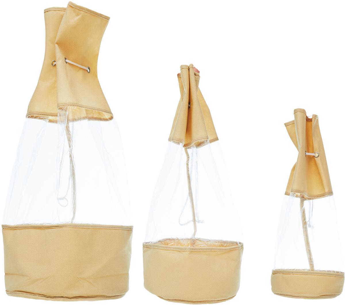 Набор мешочков Все на местах Minimalistic, цвет: бежевый, 3 предмета1011023.